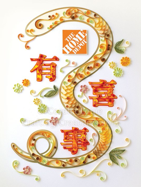 quiling, snake, chinese new year