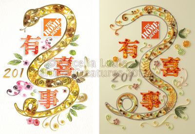 quilling, snake, chinese new year